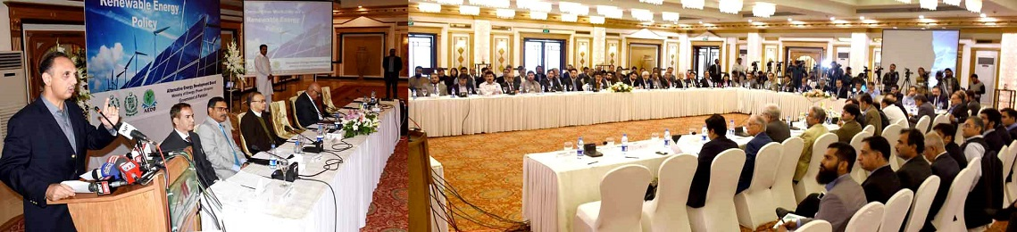 Federal Minister for Power Division, Mr Omer Ayub Khan addressing the opening session of CONSULTATIVE WORKSHOP on renewable energy policy jointly arranged by AEDB and PPIB in Islamabad