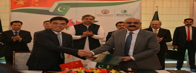 Mr. Shahjahan Mirza MD PPIB signing IA between Government of Pakistan and State Grid Corporation of China, for 600 KV HVDC Line