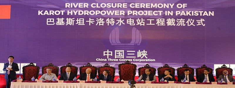 RIVER CLOSURE CEREMONY OF 720 MW KAROT HYDROPOWER PROJECT