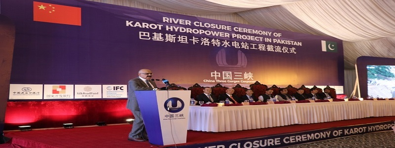 MD PPIB, SHAH JAHAN MIRZA ADDRESSING IN THE RIVER CLOSURE CEREMONY OF 720 MW KAROT HYDROPOWER PROJECT